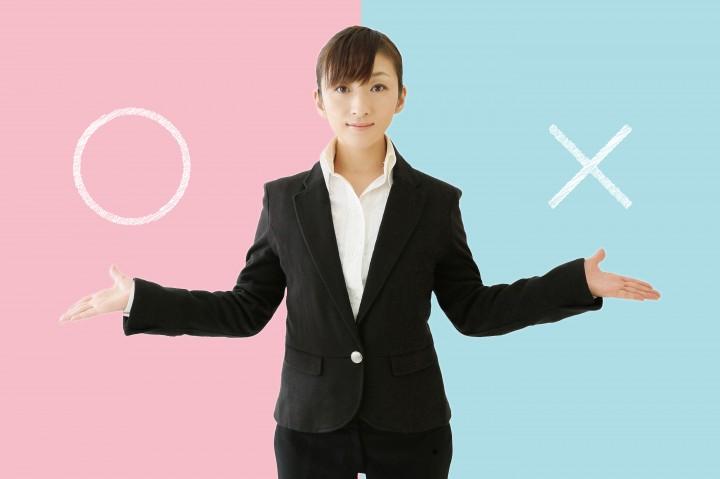 遺品整理業者の選び方と悪徳業者の見分け方