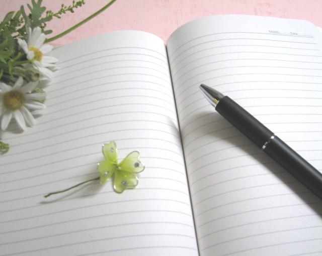 エンディングノートを書こう